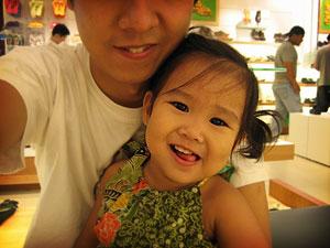 20060326_shop1.jpg