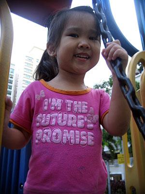 20070730_futurepromise1.jpg
