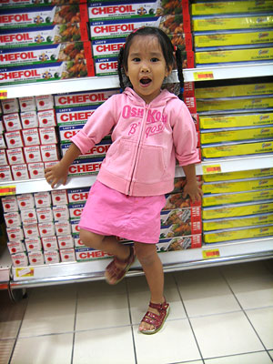 20071018_supermarketgirl1.jpg
