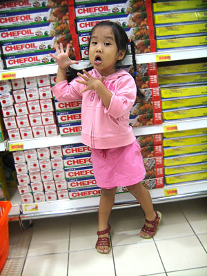 20071018_supermarketgirl2.jpg
