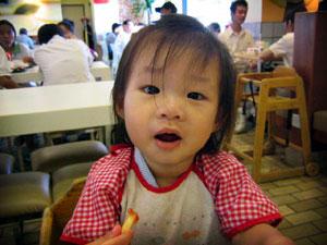 20040306-fries-03.jpg