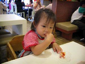 20040306-fries-04.jpg