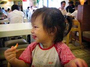 20040306-fries-06.jpg