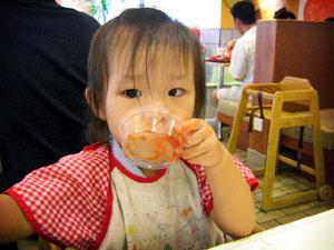 20040306-fries-07.jpg