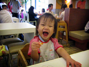 20040306-fries-08.jpg