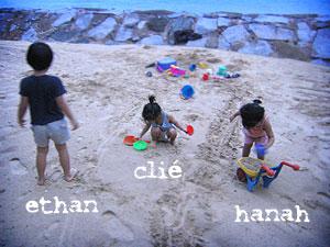 20041022-beach.jpg