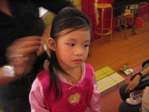 20050916-princess-01.jpg