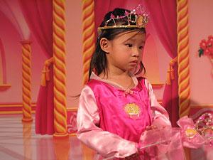 20050916-princess-02.jpg