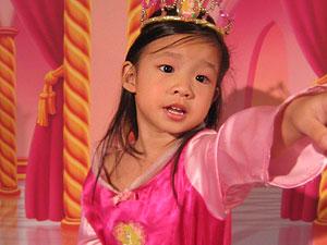 20050916-princess-04.jpg