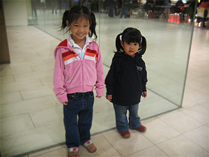 20060915_airport.jpg