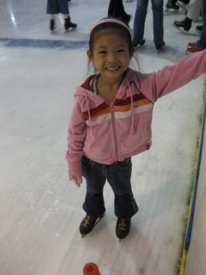 20061209_iceskate1.jpg