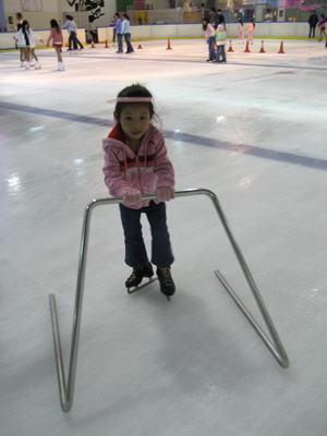 20061209_iceskate2.jpg