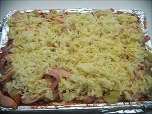 20080104_pizza3.jpg