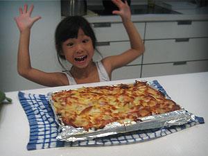 20080104_pizza5.jpg